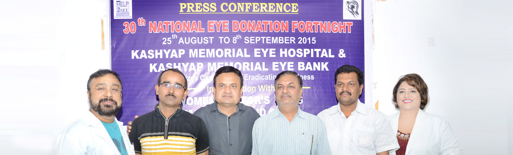 Honouring Eye Donor Family by Kashyap Memorial Eye-Bank Women Doctors Wing Jharkhand IMA