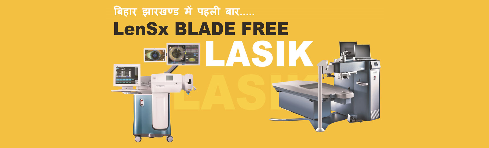 Best femto laser cataract surgery hospital in india, LenSx Bladeless Lasik, femto laser cataract surgery , best 